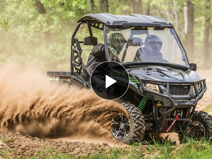 Arctic Cat 2016 Prowler Introduction